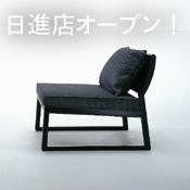 リサイクルショップコールカンパニー日進店